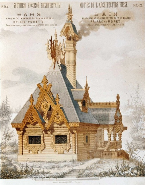 Bath-house in the Russian style of the 19th century